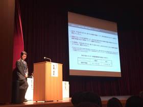 平成27年2月4日 九州電力の接続申込みの回答再開についての説明会